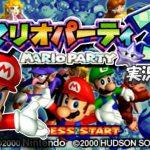 【N64】マリオパーティ3 実況プレイ!#1【生放送】[ゲーム実況byMOTTV]