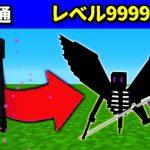 【マイクラ】パラソルが OreSpawn の世界で生きる #11 【マインクラフト】[ゲーム実況byねが]