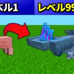 【マイクラ】パラソルがOreSpawnの世界で生きる #5 豚の進化がヤバい… 【マインクラフト】[ゲーム実況byねが]
