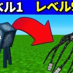 【マイクラ】パラソルがOreSpawnの世界で生きる #7 最強の弓 【マインクラフト】[ゲーム実況byねが]