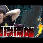今世界で話題の鬼畜ゲーがエグイ-PART1-【JumpKing】[ゲーム実況byよしなま]