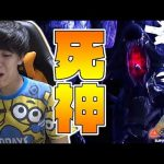 リーパーキング召喚してみた-PART10【ARK: Survival Evolved】[ゲーム実況byよしなま]