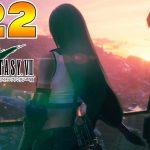 懸垂上級ヤバすぎワロタ-PART22-【FF7リメイク実況】[ゲーム実況byよしなま]