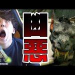 ラヴェジャーに世界一苦しめられる男-PART4-【ARK: Survival Evolved】[ゲーム実況byよしなま]