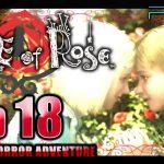 #18【考察&エンディング/RULE of ROSE】歪んだ愛の物語の真実「むかしむかしの章」【ルールオブローズ】[ゲーム実況by癒しのあいろん雑学ゲーム実況]