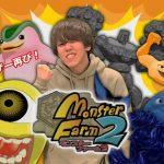 モンスターファーム2-冒険のアイテムでモンスター解放編-PART5-[ゲーム実況byよしなま]