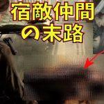 【ラストオブアス2】宿敵アビーの仲間を訪問 悲惨なことになっていました #8【ゲーム実況】The Last of Us Part II ホラーゲーム[ゲーム実況by島津の鉄砲兵]