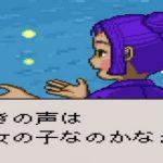 21年前に発売された幻のゲーム はじまりの森[ゲーム実況byしゅうゲームズ]