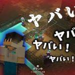 【マイクラダンジョンズ】#3 召喚したゴーレム(NPC)が自分より強すぎる件【Minecraft Dungeons】【なうしろ】[ゲーム実況byなうしろ]