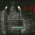 【フリーホラーゲーム】4:58[ゲーム実況byじんたん]