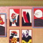 【世界のアソビ大全51】合計100点取るまでやる  たのしい花札枠[ゲーム実況byシンのたわむれチャンネル]