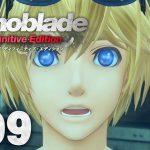 また視えてしまった誰かの未来の姿『ゼノブレイド ディフィニティブ・エディション』を実況プレイpart8【Xenoblade Definitive Edition】[ゲーム実況byだいだら]