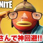【フォートナイト】お魚さんで大ピンチからの神回避!【FORTINTE】[ゲーム実況byHikakinGames