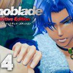 モナドを使いこなす謎の男『ゼノブレイド ディフィニティブ・エディション』を実況プレイpart14【Xenoblade Definitive Edition】[ゲーム実況byだいだら]