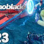 モナド覚醒!明かされるフェイスの正体とは『ゼノブレイド ディフィニティブ・エディション』を実況プレイpart23【Xenoblade Definitive Edition】[ゲーム実況byだいだら]