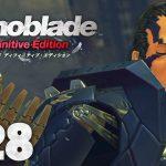 お前の言葉、重かったよ。ここに響いたぜ『ゼノブレイド ディフィニティブ・エディション』を実況プレイpart28【Xenoblade Definitive Edition】[ゲーム実況byだいだら]