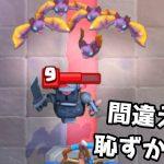 【クラロワ】ミニペッカはコウモリで完封できる?【クラロワクイズ】[ゲーム実況byきおきお]