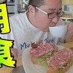 朝食に明太マヨソースのサラミサンドを作りました[ゲーム実況byゲーム実況 タイチ TAICHI]