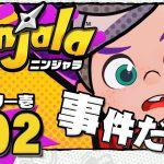 【ストーリーモード】子どもたちが誘拐されている!『ニンジャラ』を実況プレイpart2【Ninjala】[ゲーム実況byだいだら]