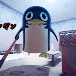 木刀を持った『獄門ペンギン』が罵倒しながらぶっ叩いてくる。BGMが笑える新たなホラーゲームがどうかしてる。[ゲーム実況byオダケンGames]