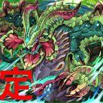 ゼレンバス降臨安定クリア パズドラ[ゲーム実況byしゅうゲームズ]