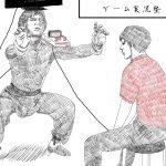 しんすけ悩み相談室[ゲーム実況byYASU!!]