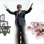 【衝撃】安倍首相 「桜を見る会」GTA5で開催したらとんでもない事態にwwwww[ゲーム実況byゲーム実況やんし]