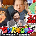 【フォートナイト】KSGKメンバーが日本の政治に物申すwww ~高木のスパガに対する本音が面白過ぎたwww~【Fortnite】[ゲーム実況byハイグレ玉夫]