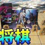 【Live】おは将棋!【2020/6/3】[ゲーム実況by将棋実況チャンネル【クロノ】]