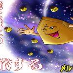 【Live】ちょっと強すぎるね・・・【2020/6/8】[ゲーム実況by将棋実況チャンネル【クロノ】]