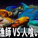 【Maneater #6】最強漁師に襲い掛かる巨大人喰いサメ【アフロマスク】[ゲーム実況byアフロマスク]