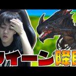 リーパークイーン強すぎワロタァ!-PART18【ARK: Survival Evolved】[ゲーム実況byよしなま]