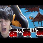 マアアアアアアアア!!!-PART4-【JumpKing】[ゲーム実況byよしなま]