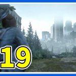 【サクッと見れる】ラストオブアス2 ♯19【The Last of Us PartⅡ】[ゲーム実況byじんたん]