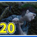 【サクッと見れる】ラストオブアス2 ♯20【The Last of Us PartⅡ】[ゲーム実況byじんたん]