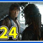 【サクッと見れる】ラストオブアス2 ♯24【The Last of Us PartⅡ】[ゲーム実況byじんたん]