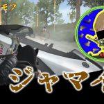 【荒野行動】黒騎士vsジャマイカ!モフしか勝たん!(!?[ゲーム実況byY 黒騎士]