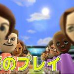 伝説のゲーム「Wii スポーツ」で起きたとんでもない反則技が面白い[ゲーム実況byポッキー]