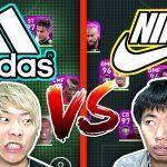 【ウイイレアプリ2020】adidas vs NIKE!スパイク着用選手で対決したら強すぎた![ゲーム実況byAのゲームチャンネル!]