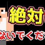 【マイクラ】カズクラワールドにネザーライトインゴット隠しまくったったww 【カズクラ2020コラボ/きおはら島パート88】【帰宅部トリオ・マイクラ・マインクラフト・まいくら・Minecraft】[ゲーム実況byきおきお]