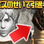 強すぎて「ファイナルソード」を辞める人が続出したボス「ヘルウォーム」#3【Nintendo Switch】[ゲーム実況byコアラ's]