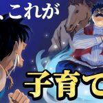 トルネコ3異世界[ゲーム実況byYASU!!]