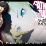 キャサリン・フルボディ for Nintendo Switch 実況プレイ!#3【生放送】[ゲーム実況byMOTTV]
