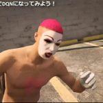 【GTA5】総長が舎弟にカツをいれる[ゲーム実況byゲーム実況やんし]