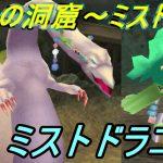 ファイナルファンタジー4 #2【スマホ ios版】ミストの洞窟~ミストの村 VSミストドラゴン kazuboのゲーム実況[ゲーム実況bykazubo ゲーム攻略チャンネル]