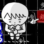銀が泣いている(坂田三吉)【居飛車 vs 三間飛車】[ゲーム実況by将棋実況チャンネル【クロノ】]