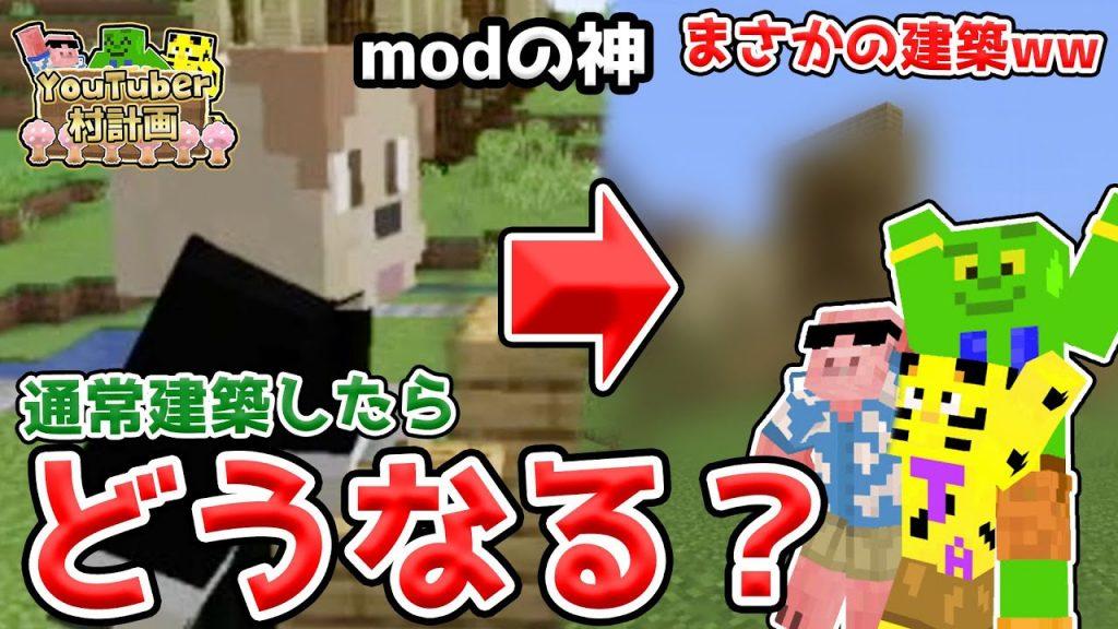 マイクラ ゴラク バ ゴラクバ!の最新動画 YouTubeランキング