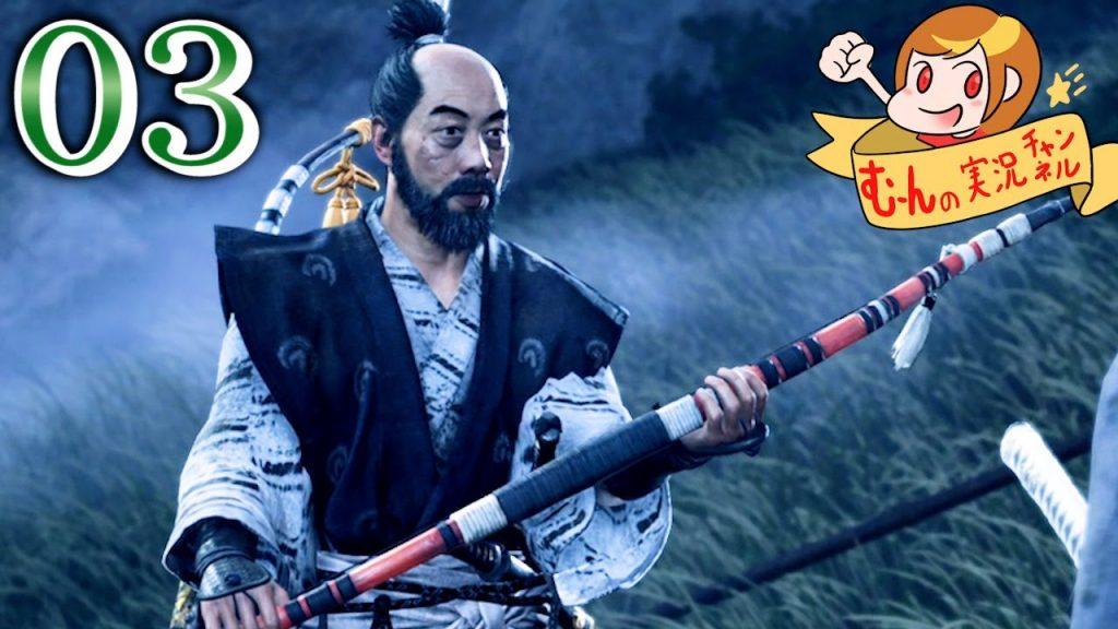 石川 ゴースト オブ ツシマ 【ゴーストオブツシマ】「石川之譚」の攻略チャートと報酬