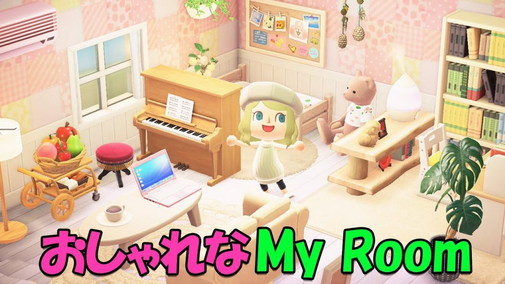 の 部屋 どうぶつ 森 おしゃれな リメイク家具でお部屋をオシャレに!【あつまれ どうぶつの森日記#14】