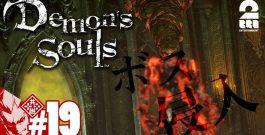#19【黄衣の翁】弟者の「Demon's Souls リメイク(PS5版)」【2BRO.】[ゲーム実況by兄者弟者]